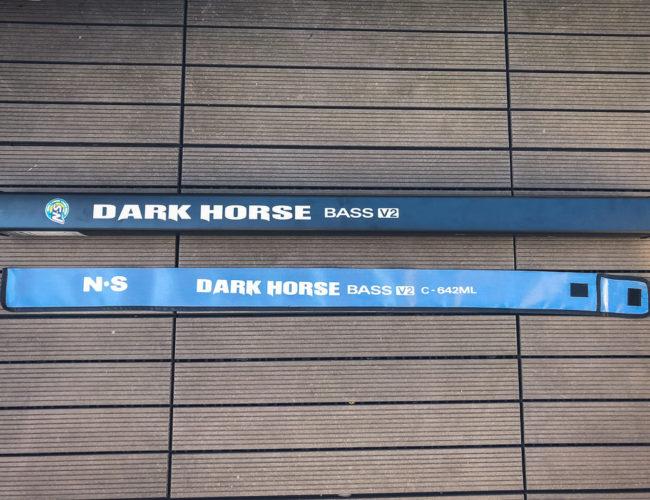 Dark Horse V2 - Transportrohr und Futteral