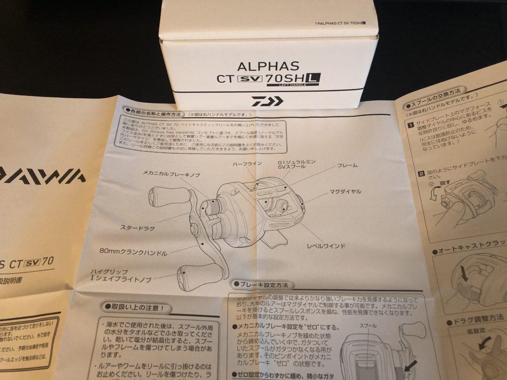 Die Bedienungs- / Wartungsanleitung ist eigentlich sehr gut, aber leider nur auf Japanisch.